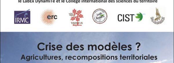 """12-13-14/10/17 – Séminaire international """"Crise des modèles ? Agricultures, recompositions territoriales et nouvelles relations villes-campagnes"""""""