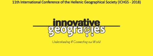 Appel à communication – 11th International Conference of the Hellenic Geographical Society (Laurion)