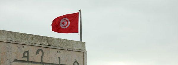 11/12/19 – Séminaire « Sécurité et changement de régime en Tunisie post-2011 »