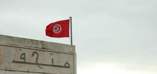 """11/12/19 – Séminaire """"Sécurité et changement de régime en Tunisie post-2011"""""""
